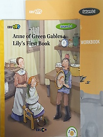 "<font title=""[EBS 초등영어] EBS 초목달 Saturn 2-1 세트 Anne of Green Gables & Lily"