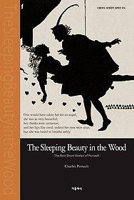 "<font title=""[90일 대여] 잠자는 숲 속의 공주 (영문판)"">[90일 대여] 잠자는 숲 속의 공주 (영문...</font>"