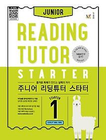 "<font title=""주니어 리딩튜터 스타터 Junior Reading Tutor Starter 1"">주니어 리딩튜터 스타터 Junior Reading Tu...</font>"