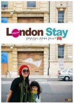 90일간의 London Stay