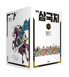 만화 삼국지 1~15권 세트