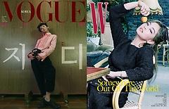 보그 VOGUE & 더블유 W (월간) 11월 합본호