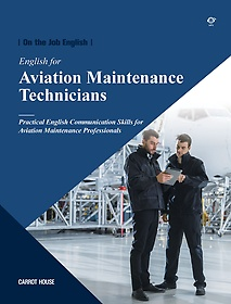 "<font title=""English for Aviation Maintenance Technicians"">English for Aviation Maintenance Technic...</font>"