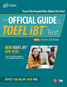 "<font title=""The Official Guide to the TOEFL iBT® Test Sixth Edition"">The Official Guide to the TOEFL iBT® Tes...</font>"