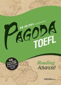 PAGODA TOEFL Reading Advanced