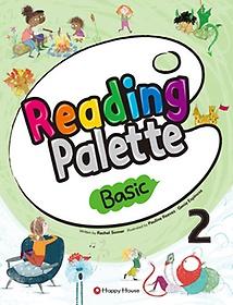 Reading Palette - Basic 2