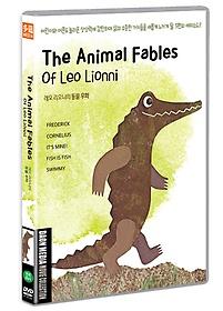 레오 리오니의 동물 우화 - DVD