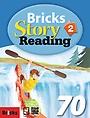 Bricks Story Reading 70: Level 2 (Student Book+Workbook+CD)
