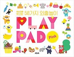 PLAY PAD Pink
