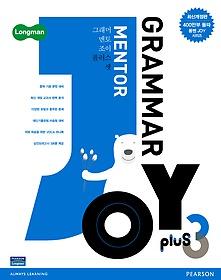 Longman Grammar Mentor Joy plus 3
