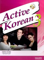 "<font title=""Active Korean 3 : Student Book (Paperback + Audio CD)"">Active Korean 3 : Student Book (Paperbac...</font>"