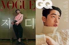 보그 VOGUE & 지큐 GQ (월간) 11월 합본호