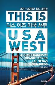 디스 이즈 미국 서부 = This is USA west : LA·San Francisco·Grand Canyon·Las Vegas·San Diego