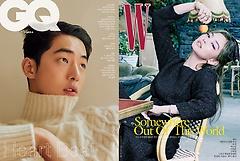 지큐 GQ & 더블유 W (월간) 11월 합본호