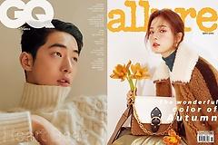 "<font title=""지큐 GQ & 얼루어 코리아 allure Korea (월간) 11월 합본호"">지큐 GQ & 얼루어 코리아 allure Korea (월...</font>"