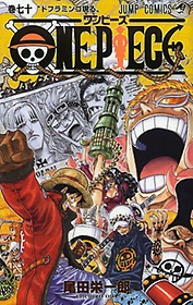 ONE PIECE 70 (コミック)