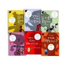 생각나무 시리즈 (전6권)