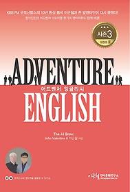 "<font title=""어드벤처 잉글리시 Adventure English 시즌 3"">어드벤처 잉글리시 Adventure English 시즌...</font>"