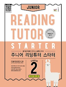 "<font title=""주니어 리딩튜터 스타터 Junior Reading Tutor Starter 2"">주니어 리딩튜터 스타터 Junior Reading Tu...</font>"