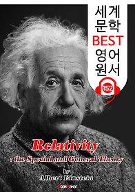 "<font title=""상대성 이론(Relativity) : 특수 상대성 이론과 일반 상대성 이론 (세계 문학 BEST 영어 원서 152) - 원어민 음성 낭독!"">상대성 이론(Relativity) : 특수 상대성 ...</font>"
