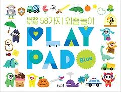PLAY PAD Blue