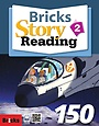 Bricks Story Reading 150: Level 2 (Student Book+Workbook+CD)