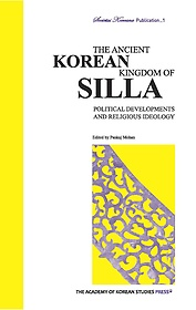 The Ancient Korean Kingdom of Silla