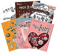 지니비니 그림책 1~6권 세트