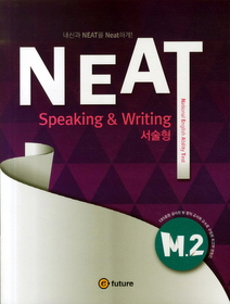 "<font title=""NEAT Speaking & Writing 서술형 M.2 (2011/ CD 포함)"">NEAT Speaking & Writing 서술형 M.2 (2011...</font>"