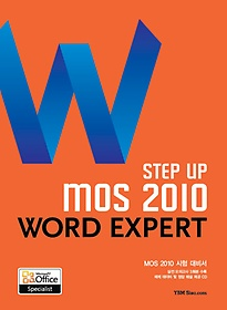 (Step up) MOS 2010 :Word expert
