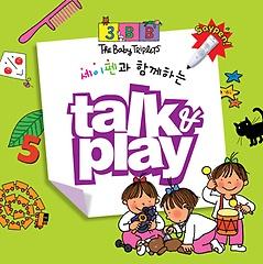 세쌍둥이 Talk & Play 세트