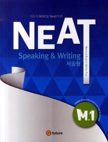 "<font title=""NEAT Speaking & Writing 서술형 M.1 (2011/ CD 포함)"">NEAT Speaking & Writing 서술형 M.1 (2011...</font>"