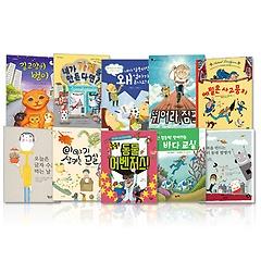 초등학교 3학년 권장도서 세트 패키지 (전10권)