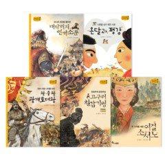 역사스페셜 고구려시대 세트 (전5권)