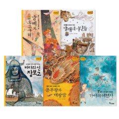 역사스페셜 통일신라-남북국 세트 (전5권)