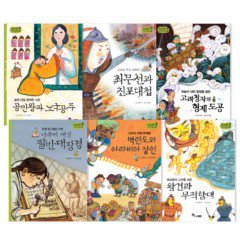 역사스페셜 고려시대 세트 (전6권)