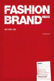 패션 브랜드 RED 2