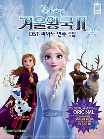 "<font title=""겨울왕국2 OST 피아노 연주곡집 Original Ver."">겨울왕국2 OST 피아노 연주곡집 Original V...</font>"