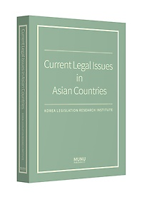 Current Legal Issues in Asian Countries