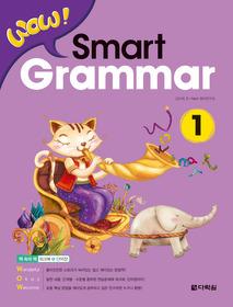 WOW! SMART GRAMMAR 1
