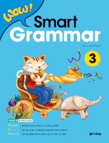 WOW! SMART GRAMMAR 3