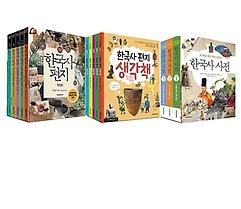 한국사 편지 + 생각책 + 한국사 사전 세트 패키지 (전13권)