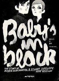 베이비스 인 블랙 Baby