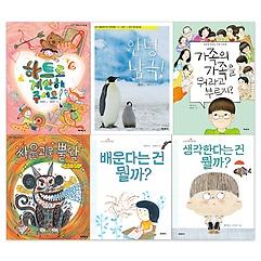 초등 3~4학년 문해력 필독서 6권 세트