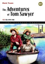 The Adventures of Tom Sawyer - �� �ҿ��� ���� 13
