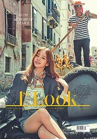 퍼스트룩 1st look (격주간) 140호