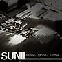 선일(Sunil) - 사랑한다... 미한하다... 보고 싶었다 [EP]