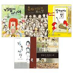 초등 5~6학년 문해력 필독서 5권 세트