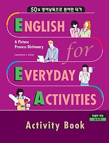 """<font title=""""EEA: English for Everyday Activities - Activity Book"""">EEA: English for Everyday Activities - A...</font>"""