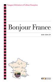 봉쥬르 프랑스